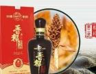 杏花村汾酒系列全国运营招商加盟 名酒高回报投资