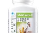 小麦胚芽油营养胶囊(225粒)