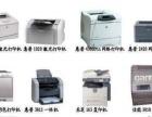 全天津市回收台式电脑 笔记本 打印复印机服务器等
