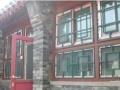 北新桥地铁 石雀胡同 东四十四条小学 不限购 低价平房出售