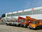 山东吊车厂家6吨吊车8吨迪奥和12吨吊车多少钱16吨吊车价格