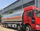转让 油罐车东风安庆八月油罐车促销低价直销