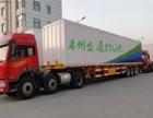 惠州到珠海物流公司 回程车实惠 价格同城更低 价格实惠
