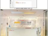 西安格斯图招牌标识形象背景墙喷绘展架制作