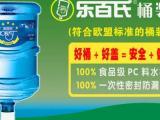 桶装水配送公司哪个牌子好