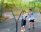 深圳班级活动/大鹏亲子游基地/亲子活动成长体验营地