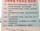 威海交运驾校刘广峰教练招生