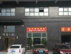 网商大厦精装修办公室业主免拥出租,临近常平大道