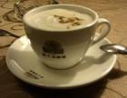 礼想家电热咖啡壶-成都爵士岛咖啡加盟连锁