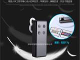 无线导游讲解器,无线传声器系统