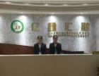 亿鑫车贷加盟加盟 汽车租赁/买投资金额1-5万元