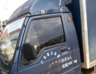 低价出售北汽福田轻型人货车