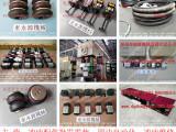 宁波冲床自动化,气动泵组合fp6308u-1-c -找批发商