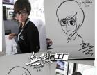 展会地产暖场活动Q版漫画师肖像卡通现场手绘画服务