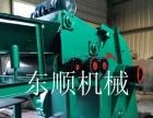 自动进料木材粉碎机