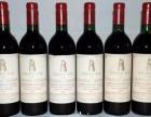 通州92年茅台酒珍品回收99年茅台酒回收价格高