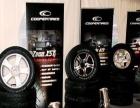 固铂轮胎报价 固铂客车轮胎价格表 型号 规格