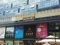 每天百货底商每平米12元 商业街卖场 150平米
