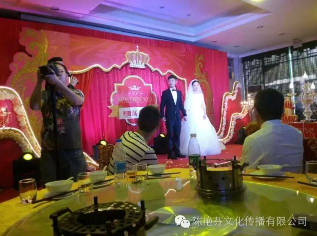 襄阳陈艳芬专业庆典 婚庆公司