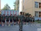 苏州儿童暑假军事夏令营课程介绍,一站式夏令营