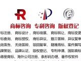 苏州商标注册吴江商标注册转让,服务专业 价格亲民