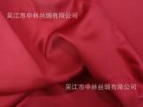 75D*150D亚光贡缎面料 哑光面料 色丁面料 服装面料