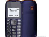 供应手机批发  103 改串号 直板手机国产MTK