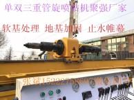 武汉双重管履带高压旋喷桩机的型号 全套整机价格聚强报价