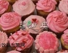 玛迪奥蛋糕加盟费多少钱?在广州如何成功加盟一家?加盟流程是?
