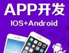 福州小苹果乐园认筹理财分红系统app开发分红盘系统开发