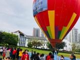 成都热气球庆典策划-成都热气球活动出租租赁