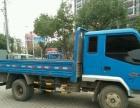 黄州区小货车长期出租,货运,搬家50元起