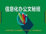 萧山淘宝电商培训机构 选择汇星教育