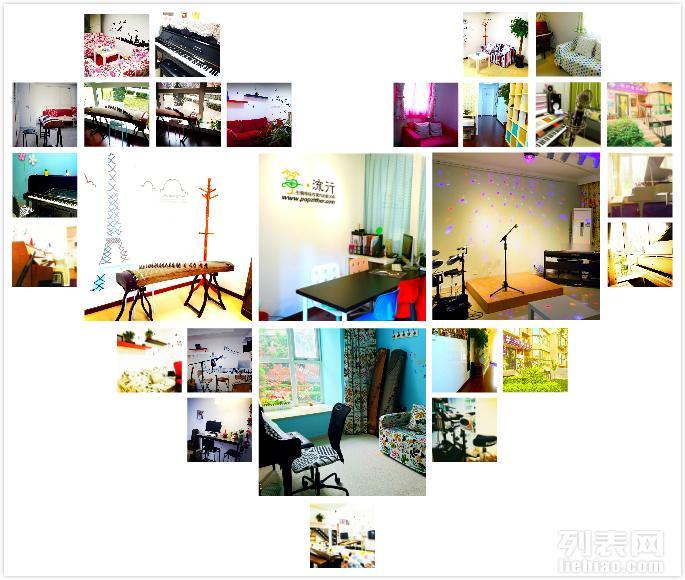 朝阳大悦城有学古筝比较好的地方吗?筝流行国际音乐学校