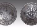 重庆免费鉴定古钱币