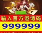 多狐河南棋牌玩法 牛大王游戏代理加盟