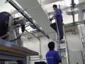 温州鹿城区大自然空调清洗加液 中央空调拆装清洗