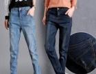 去哪里批发便宜质量又好女装大码宽松休闲牛仔裤