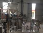 设计新颖豆腐机 商用食品机械油皮机