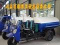三轮吸粪车厂家出售三轮吸粪车洒水车价格