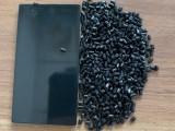 GPPS黑色再生料,韧性好,比重轻,高光泽