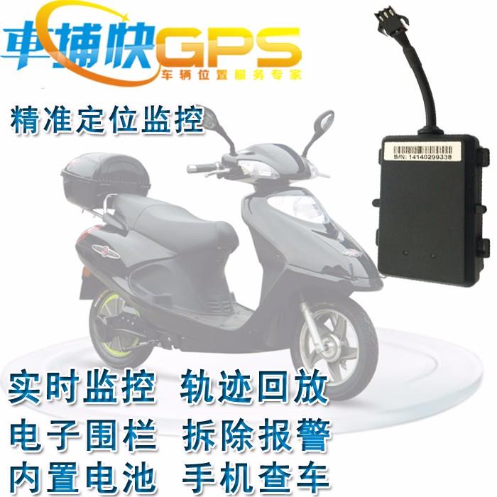 上海电动车GPS安装上海风控车贷GPS定位安装拆除上海盈极