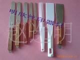 【低价批发】锡膏搅拌刀/树脂搅拌刀/不锈钢搅拌刀/矽膏调油刀