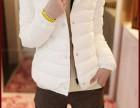 秋冬季最便宜女装批发工厂直销几块钱韩版时尚女装批发市场