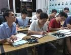 东莞长安电脑维修培训学校东莞长安笔记本主板电脑维修培训
