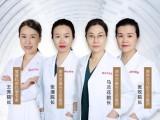 酷塑酷塑冷凍溶脂16個點會瘦多少 北京美天醫療美容