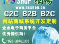 浙江b2b网站建设 浙江b2b网站建设供应商
