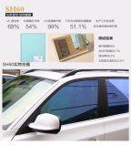南宁紫光炫彩膜/纳米紫光炫彩玻璃贴膜/建筑汽车膜专用出厂价