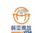 绍兴办美国预约签证申请B1B2类型签证申请**预约商务签证申请