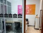 上江北 互联网产业园写字间出租 写字楼 20平米